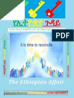 The Ethiopian Affair First Edition
