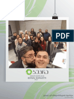 #57-Gepra Newsletter January-March 2018