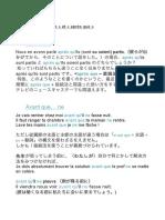 Grammaire Pour Japonais