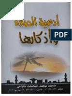 Buku Saku Shalat 3