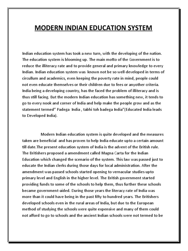 Problems with american education system essay