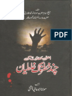 Naik dr pdf zakir english books in