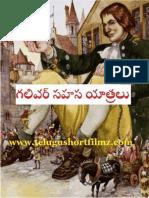 Galivar Sahasa yatra.pdf