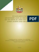 UAE Standards 2009