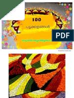 100 പൂക്കളങ്ങള്.pdf
