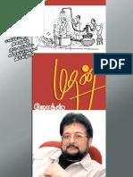 Madhan Jokes.pdf