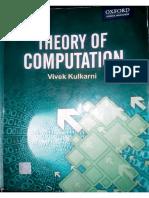 Atometa Book