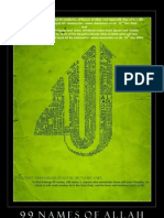 99 Names of Allah With Definition & Benefits | Religious Belief And