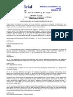 RDC-33_160810