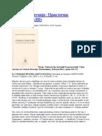 Епископ Артемије Практична Философија (III)