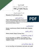 Qawaacidul Arbaca Somali u Tarjuman