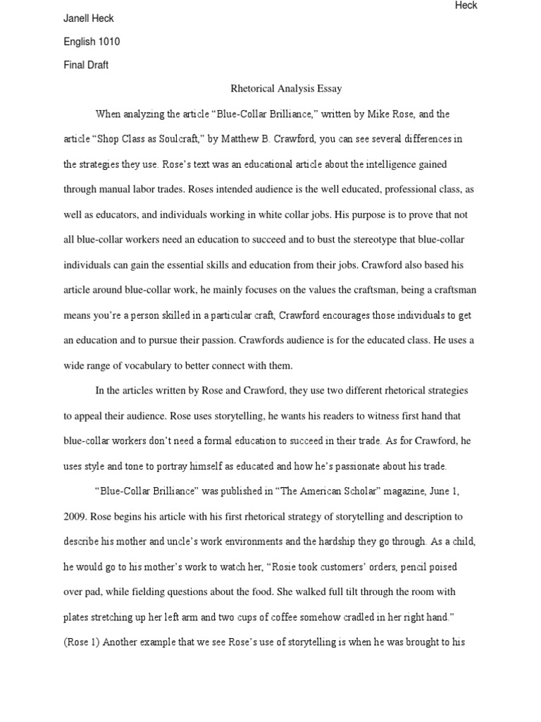 blue collar brilliance essay