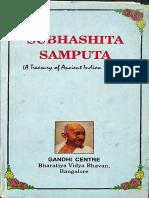 Subhashita Samputa Gandhi Centre Bangalore OCR