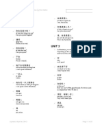 Pimsleur Mandarin Chinese I Notes