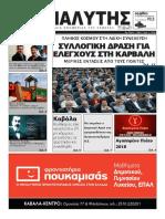 Analitis 23 4 2018