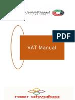 VAT Manual 1