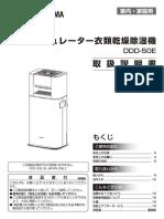 274018.pdf
