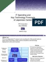 160620_Japanese IT & Technology Trend2016