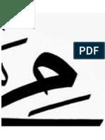lafdz muhammad ok.doc