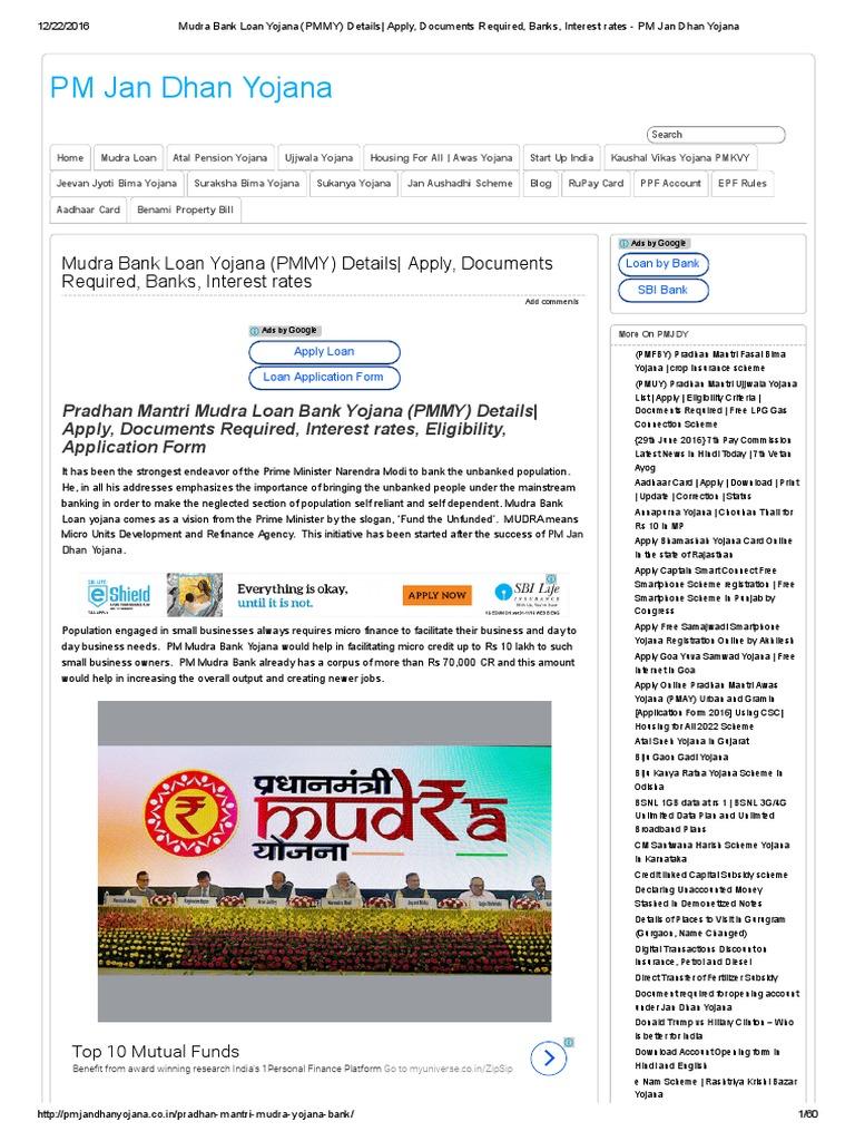 Mudra Bank Loan Yojana (PMMY) | Money | Economy Of India