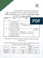 Candidats Convoqus Concours 250320181 (1)