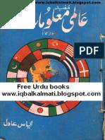 general knowledge book.pdf