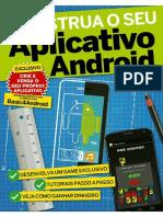[J&R]Guia Aplicativo Android Março 2018