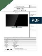 TP.MS608.PB831
