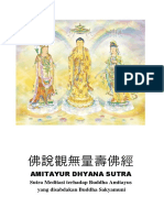 Amitayur Dhyana Sutra