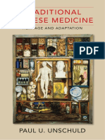 Paul U. Unschuld, Bridie Andrews - Traditional Chinese Medicine_ Heritage and Adaptation (2018, Columbia University Press)