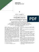 Satyarth Prakash (Light of Truth) in Malayalam