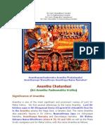 Anantha Chaturdasi (Sri Anantha Padmanabha Vratha)