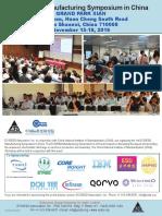 SymposiumChina2016ProgramV16