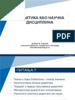 1. Didaktika kao naucna disciplina ppt2.ppt