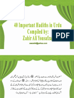 40 Hadiths in Urdu