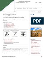 Jlpt n5 Study Material – Nihongo Ichiban