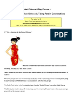 6 Day Chinese Course Lesson 1