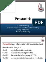 Prostatitis kezelési program Prostatitis és koka