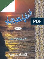 Khutbaat-Jihad3-4 by Maulana masood azhar(h a)