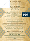 Islamic Declaration V4