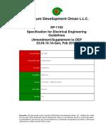 SP 1103 Electrical Engineering Guidelines