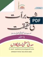 Shab E Barat Ki Haqeeqat by Mufti Muhammad Taqi Usmani
