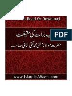Shab E Barat Ki Haqeeqat by Mufti Taqi Usmani