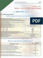 16-8v-aeh-akl-ru