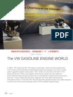 VW_EA211
