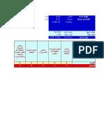تحليل سعر .xlsx