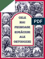 CFR-23.pdf