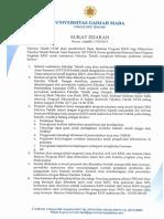 Bantuan-dana-KKN-2017.pdf