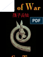 Art of War Excerpts)