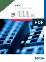 Intelligent Drive Coordination Drive PLC